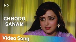 Chhodo Sanam Kaahe Ka Ghum (HD) | Kudrat (1981) | Vinod Khanna | Hema Malini | Evergreen Song