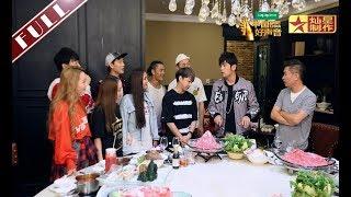 《真声音》 第七期【官方无水印版】导师杰伦等你下课 做饭给你吃! 中国好声音20180831 Sing!China HD