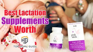 ▶️Lactation Supplements: Top 5 Best Lactation Supplements in 2020 - [ Buying Guide ]