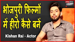 Actor Kaise Bane   Kishan Rai Interview   #FilmyFunday   Joinfilms
