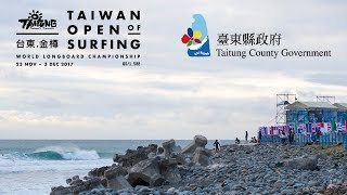 Taiwan Open of Surf QS1500 | DAY 2