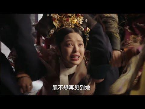 皇后剛懷孕就被貴妃氣暈,皇上震怒一腳將貴妃踢開,廢為庶人囚禁至死!