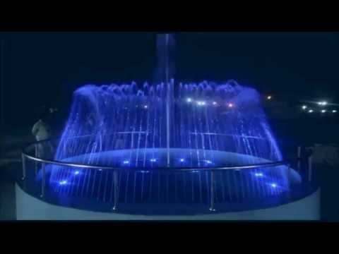 Two Stage Ring Fountain