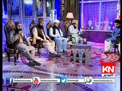 Talawat Qari Muhammad Numan Hanfi