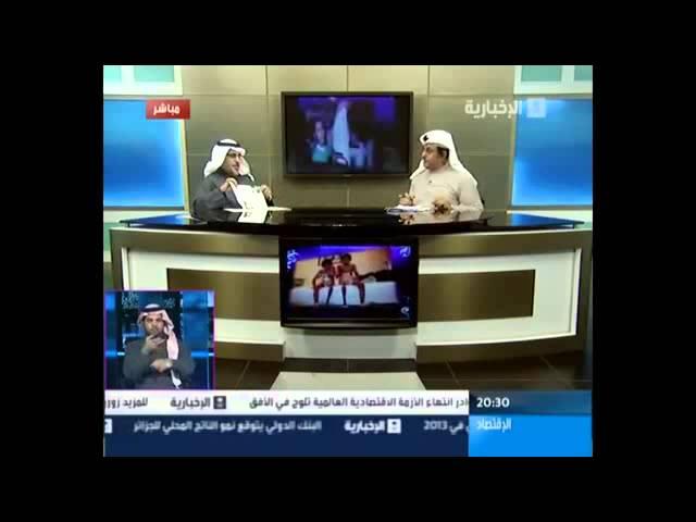 لقاء الدكتور علي العضيب في قناة الاخبارية التدخل المبكر لتفادي الاعاقة