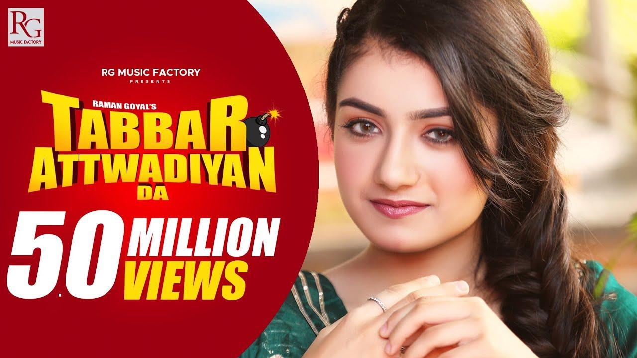 Tabbar Attwadiya| Raman Goyal Lyrics
