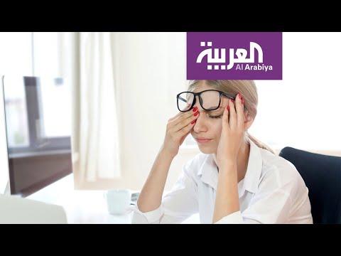 العرب اليوم - شاهد: النوم أساسي للتركيز وإنعاش ذاكرة الإنسان