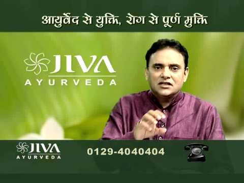 Ayurvedic Daily Routine  ( Dincharya  ) | Arogya Mantra Ep#35 ( 3  )