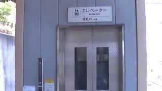 駅エレベーター 日立製 近鉄 萩の台駅 近畿日本鉄道 生駒線 Japan Train Station Platform Elevator