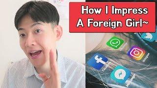 How I Impress A Girl? How Korean Guy Impress A Girl On Chat