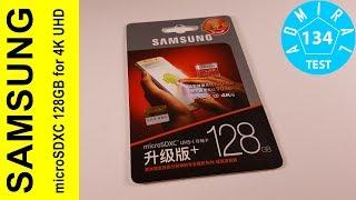 Тестирование карты памяти Samsung µSD UHS1 U3 128GB для 4K UHD