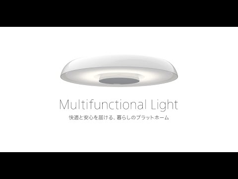 Sony's New 'Light' Wants To Be The Brain Behind Your Smart Home