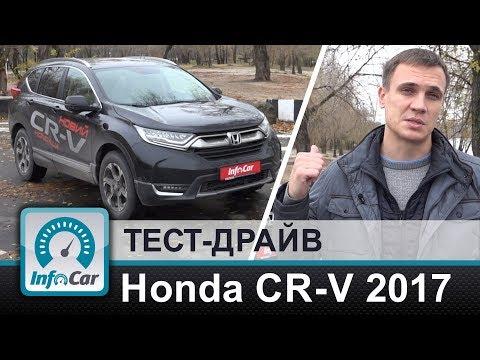 Honda  CR V Паркетник класса J - тест-драйв 1