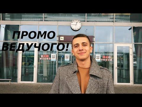 Юра Новосад, відео 2