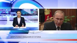 Забота Путина о заключенных