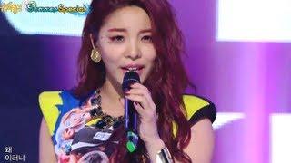 Ailee - U&I, 에일리 - 유 앤 아이, Music core 20130810