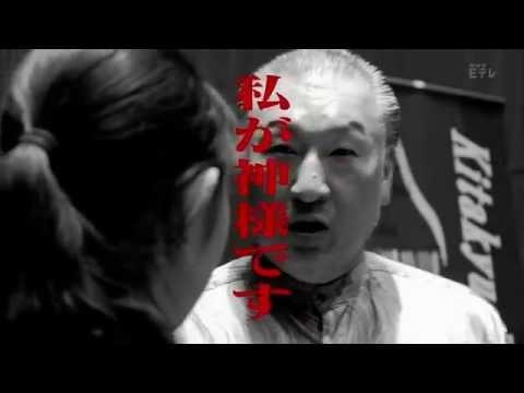 広上淳一の関連動画 4