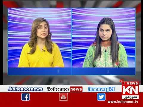 Kohenoor@9 With Dr Nabiha Ali Khan 10 April 2021 | Kohenoor News Pakistan