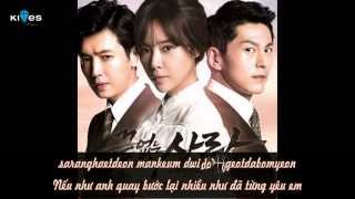 Endless Love OST Part 1 I love you   Jo Sung Mo
