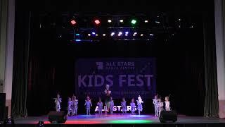 Kids Fest Mimimishki by Ирина Ковалева All Stars Dance Centre 2017