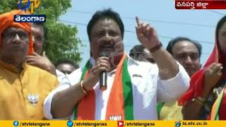 Central Govt Giving Funds to State Schemes   DK Aruna
