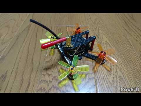 fx100--modified-and-fpv-flight-test-cyclops-3