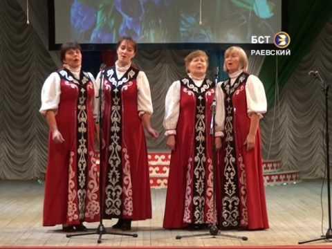 Фестиваль русской песни
