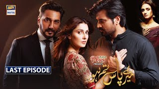 Meray Paas Tum Ho Last Episode Presented by Zeera Plus - ARY Digital 25 Jan 2020