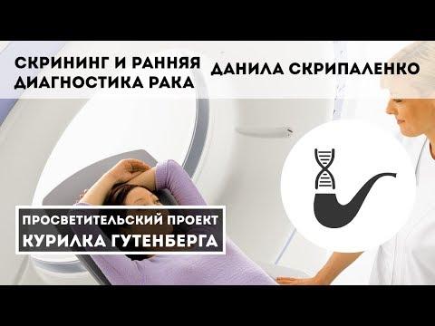 Как вывести из человека паразитов народными средствами