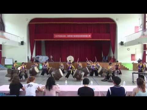 【超震憾】105年鼓藝比賽-第一名-溪口國小