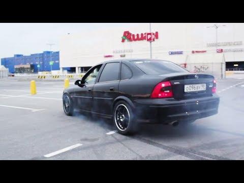 Wie schabit vom Benzin