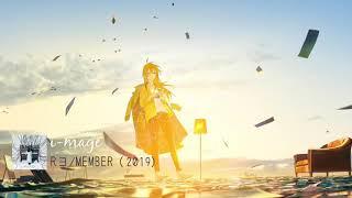 i-mage / SawanoHiroyuki[nZk]:Aimer [full lyrics]