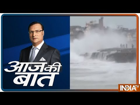 Aaj Ki Baat with Rajat Sharma | June 12, 2019