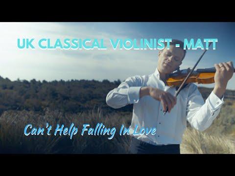 UK Classical Violinist - Matt Video