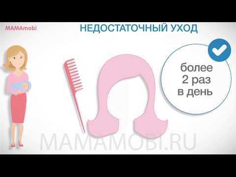 Уход за волосами во время беременности и после родов. MamaMobi 2019