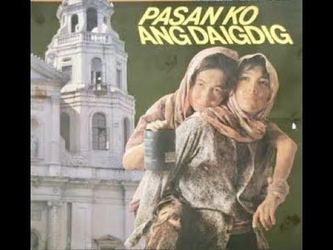 Pasan Ko Ang Daigdig (full movie, 1987)  Starring Sharon Cuneta, Loretta Marquez, Tonton Gutierrez
