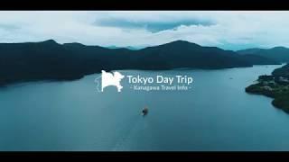 "Tokyo Day Trip KANAGAWA ""Feeling of Discovery"""