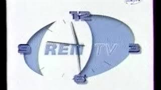 Часы РЕН ТВ 2000 2002 РАРИТЕТ