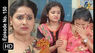 Naalugu Sthambalata| 20th July 2019 | Full Episode No 150 | ETV Telugu