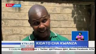 Shule za binafsi zaelezea kufurahishwa na uteuzi wa kujiunga na kidato cha kwanza