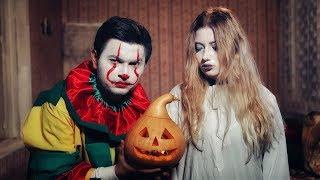 Gyuxic Gyux - Halloween | Arajin haykakan sarsap filmy Ddmashenum