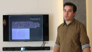 Подготовка к ОГЭ по математике. Реальная математика
