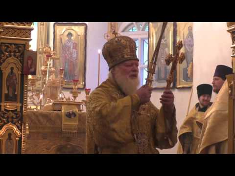 Храм иоанна предтечи прокопьевск телефон