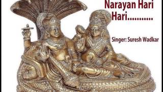 Shriman Narayan Narayan Hari Hari Full Audio Song Juke