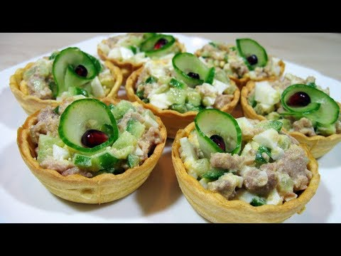 ЗАКУСКА Салат с Печенью трески в тарталетках / Очень Вкусно Просто Быстро