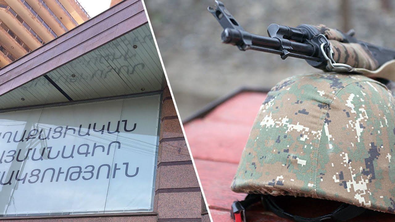 Չպարզված հանգամանքներում զինծառայող է մահացել, Ինչ է քննարկվել ՔՊ գրասենյակում. «Այս պահին»