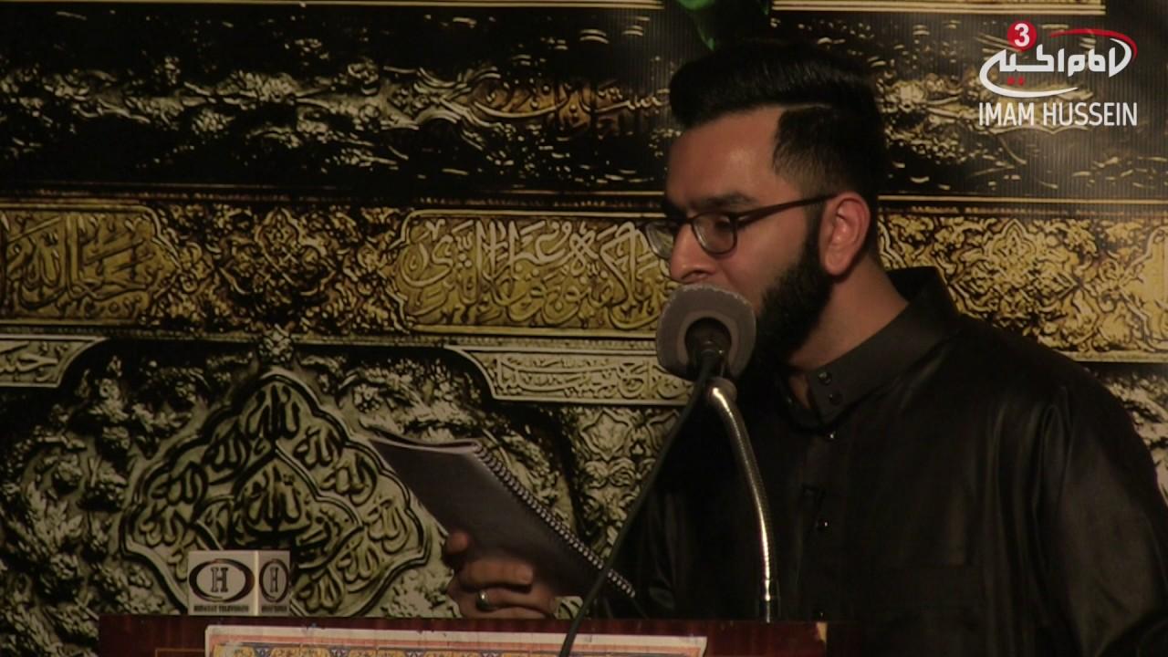 Imran Datoo | Oh My Hussain