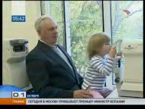 Фильм дамское счастье 2 сезон 7 серия