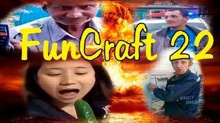 Смешные видео приколы №22 | FunCraft v22