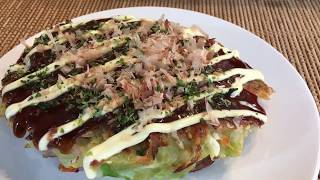 Okonomiyaki おこのみやき